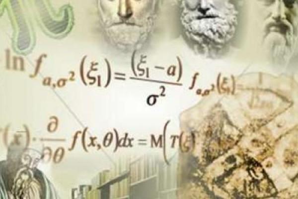 Βράβευση μαθητών του σχολείου μας από την Ελληνική Μαθηματική Εταιρεία